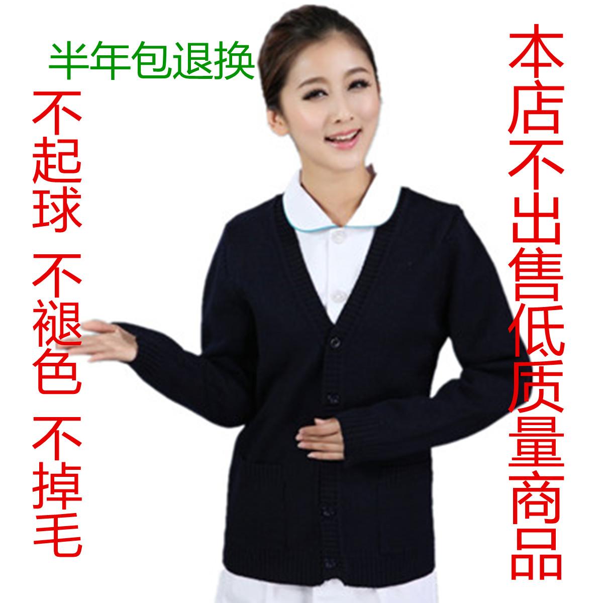 Nurse sweater cardigan Nightingale sweater thickened Navy Blue nurse coat sweater sweater
