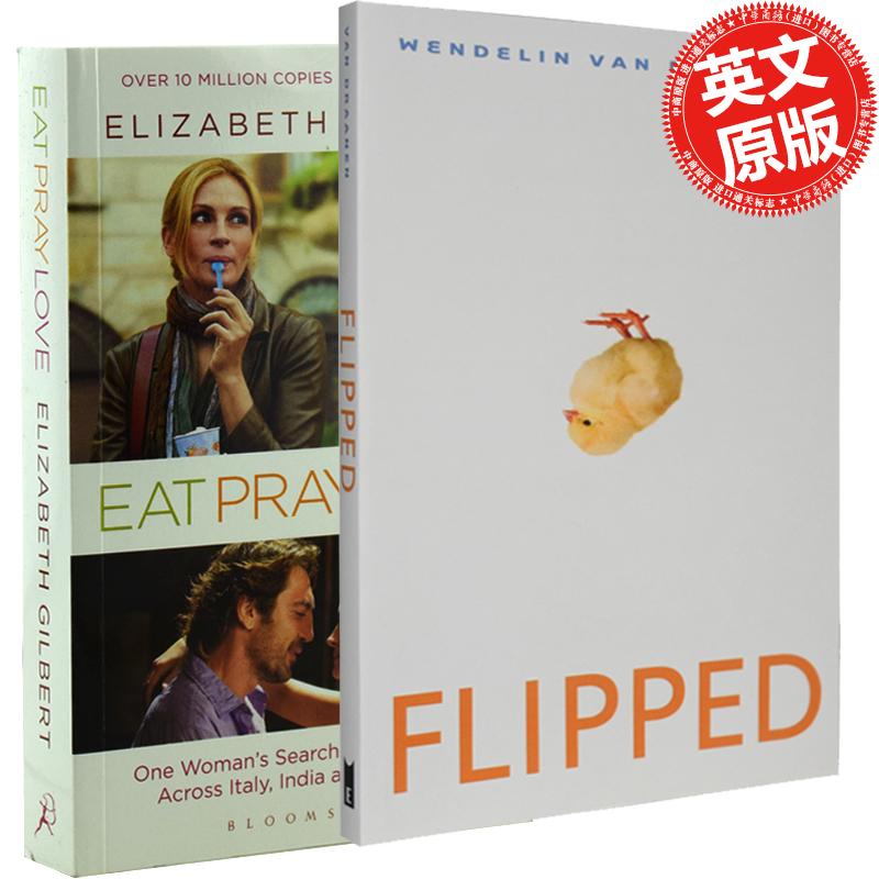 【中商原版】Flipped 怦然心动+一辈子做女孩 英文原版 小说书籍电影原著 英文版