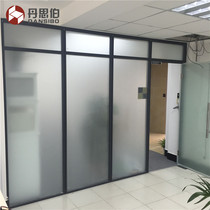Nanjing Screen Partition Office high partition background wall single double-layer glass partition wall with blinds aluminum alloy