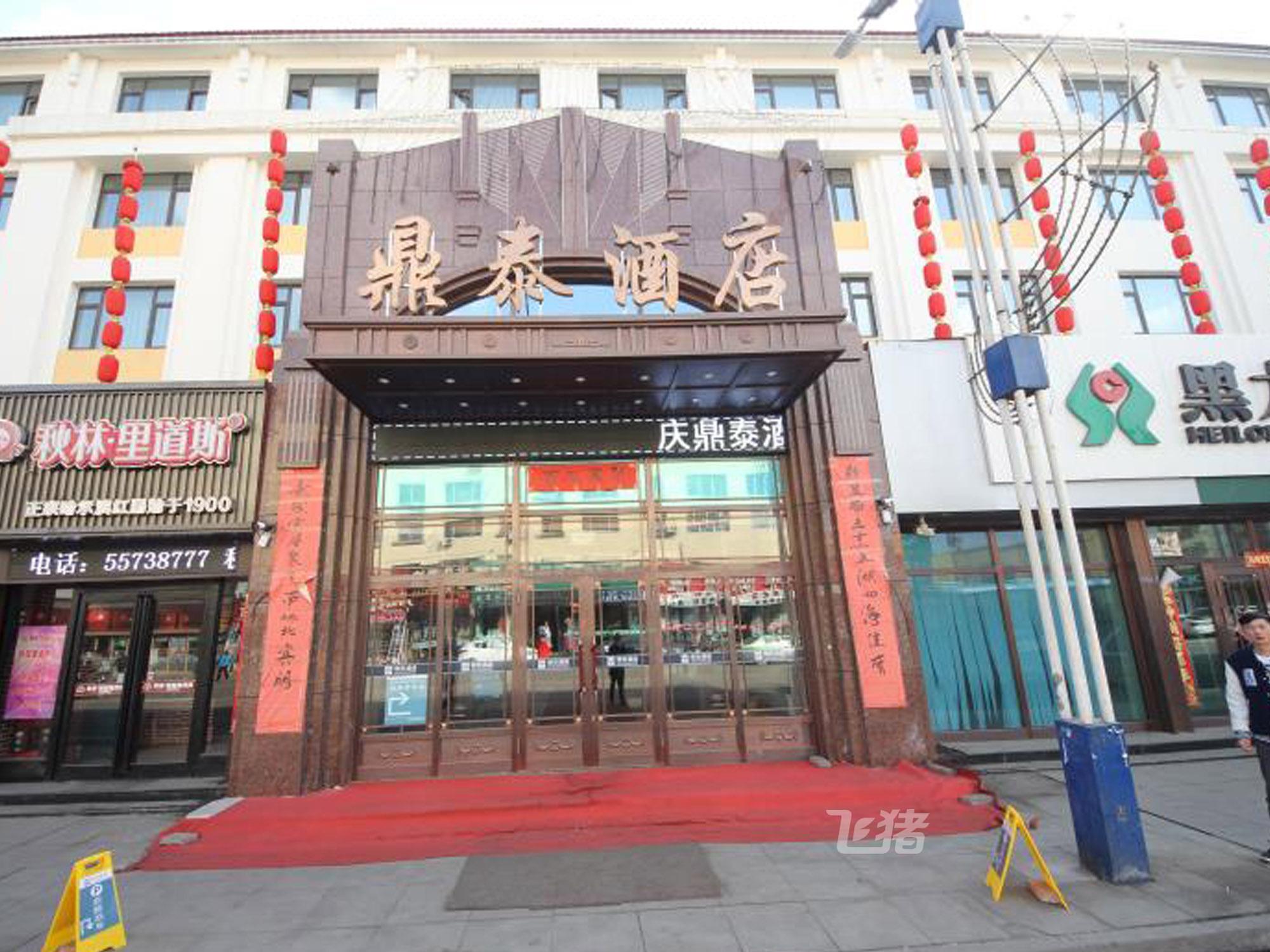 鼎泰酒店开业促销内景标间