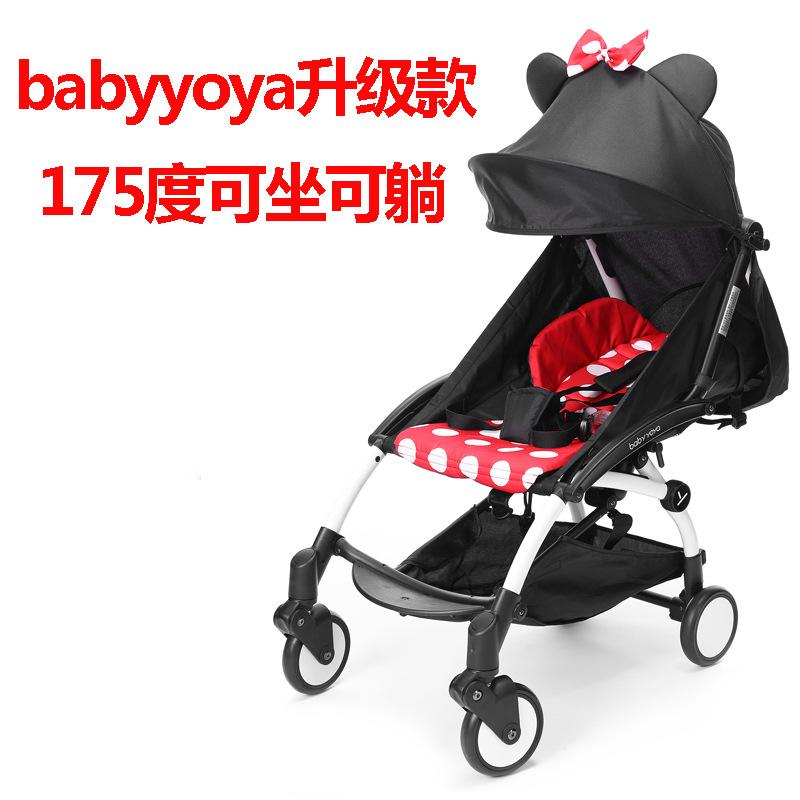 Babyyoya 175 степени, могут сидеть можно лечь ребенок тележки портативный легкий зонт автомобиль сложить ребенок автомобиль