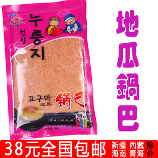 Dacheng Food Yanbian Korean specialty flavor crispy crust Fantasy Fantasy crispy sweet potato flavor 160g