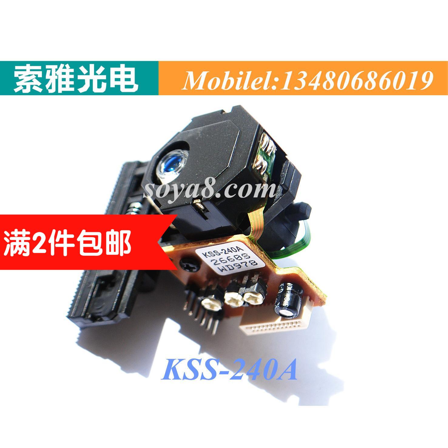 (2 белый пакет ) совершенно новый сделано в китае sony CD лазер глава KSS-240A хорошие качества CD бритоголовый гарантия