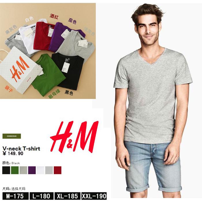 2???H&M??????????T???????V?? ????
