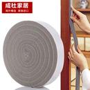 日本进口家用门窗密封条 窗户隔音条防风 防尘 保暖密封条 灰色
