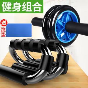 S型俯卧撑支架钢制男生锻炼胸肌健身器材家用防滑工字腹肌训练轮
