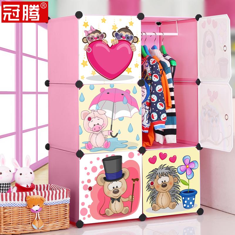 Корона витать ребенок гардероб хранение кабинет ребенок ящик пластик мультики разбираться коробка хранение кабинет гардероб легко гардероб