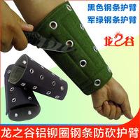 Dragon Valley Steel полосатый Вырезанные и вырезанные наручные браслеты, стойкие к ударам, рубленые запястья, тактическое снаряжение, самозащита, стойкость к ударам, рубка, защита рук