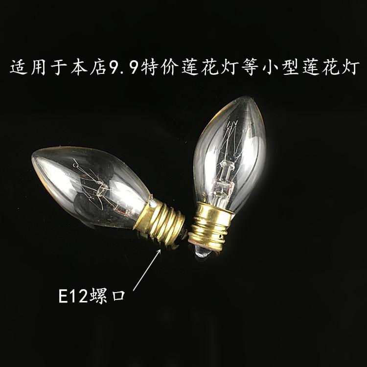 E12 манжеты будда учить лампочка лотос лампочка будда зал для свет будда свет долго маяк будда учить статьи