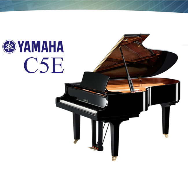 YAMAHA\/Yamaha C E 5 - 5 million, 91 Japanese Import 2 to 3 Grand Piano C5