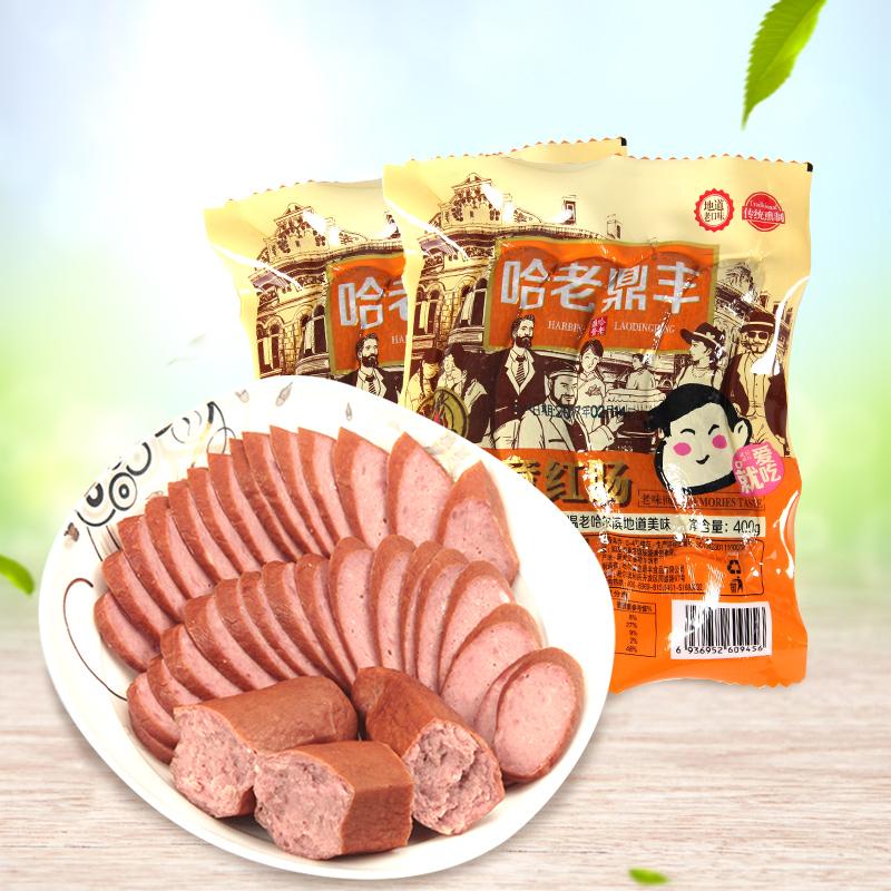 老鼎丰哈尔滨红肠儿童肠400gX2袋东北特产瘦肉肠零食小吃早餐