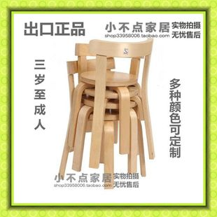 Children s furniture Furniture Children s chair wood chair backrest small wooden desks and chairs wholesale nursery 3 10 years
