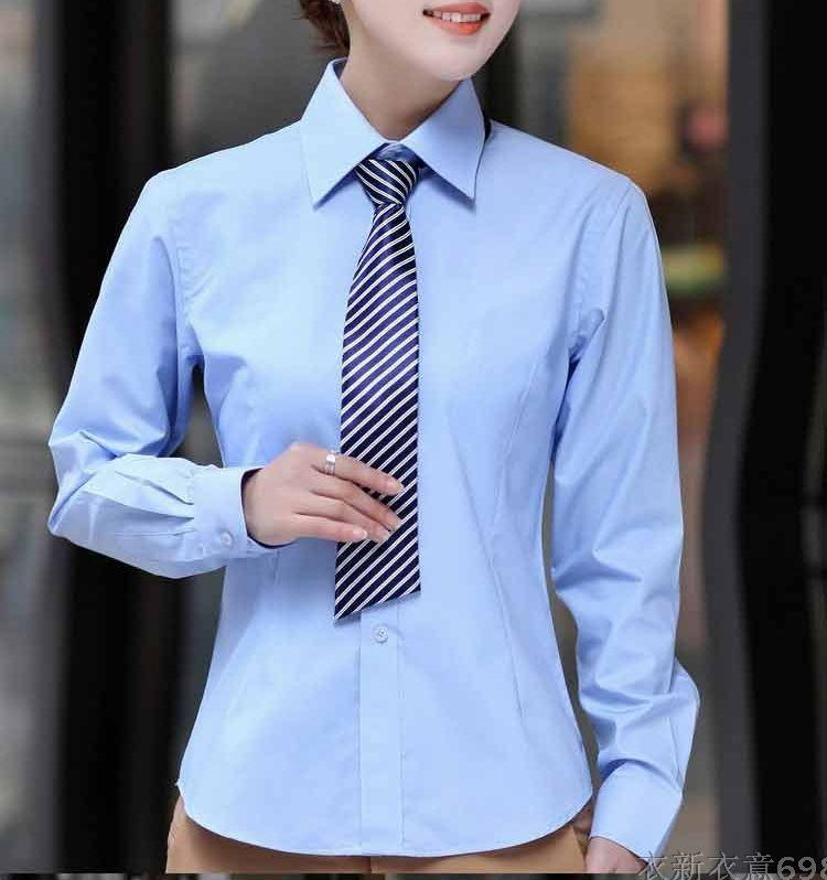 Womens dress professional Korean version versatile bottomed shirt work clothes Tongle ol tax blue business work clothes Shirt Large