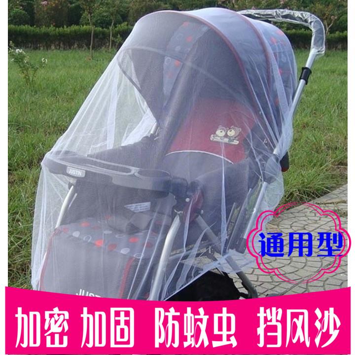 婴儿手推车蚊帐通用全罩式宝宝加密网纱加大防蚊帐透气夏季防蚊罩