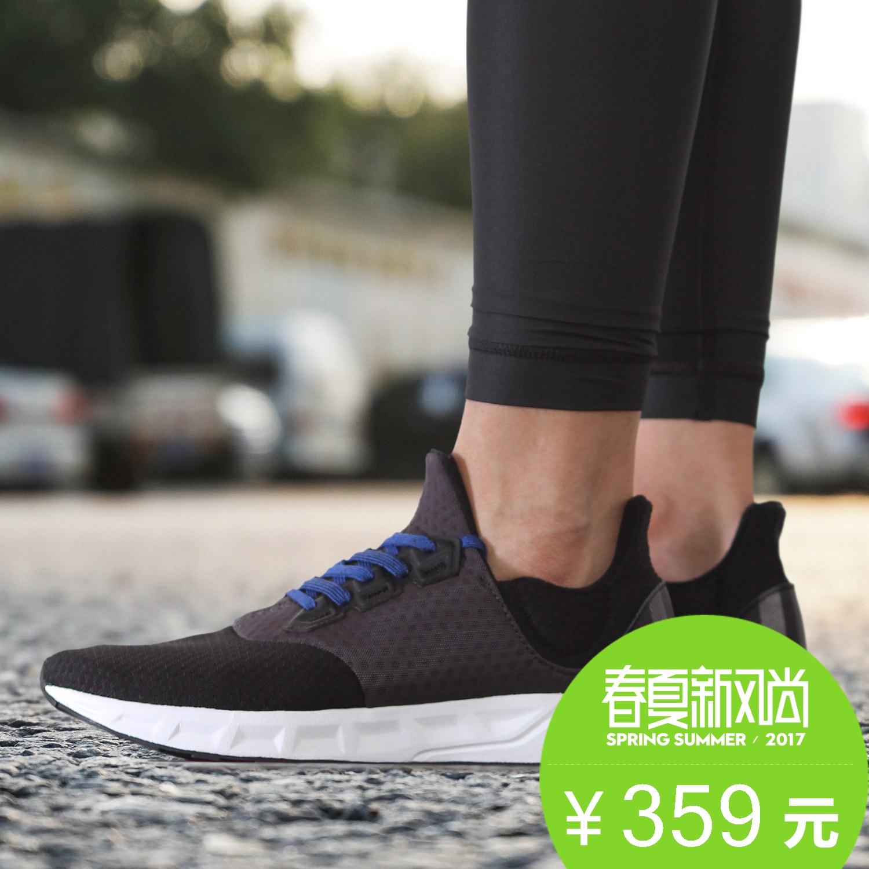 阿迪達斯男鞋跑步鞋夏 黑武士輕便透氣 男子 鞋BB4398