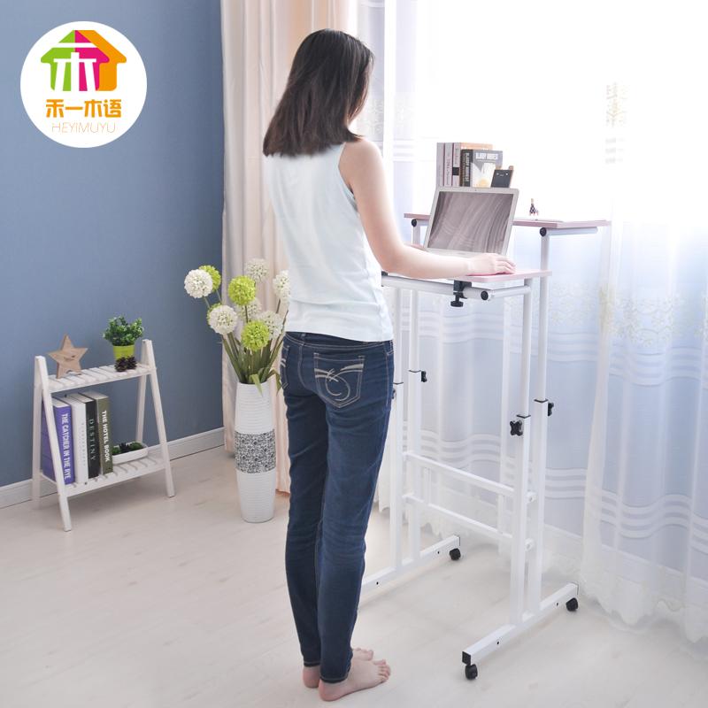 禾一木語 站立式電腦桌 筆記本台式電腦桌 升降移動辦公桌工作台