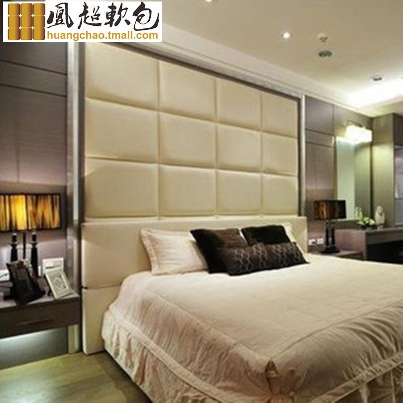 凰超軟包背景牆定做客廳沙發臥室電視床頭歐式簡約軟包 裝飾硬包