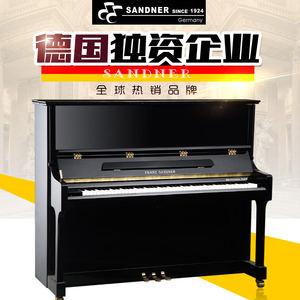 德国WP-36CHN法兰山德正品成人儿童家用全新家庭立式进口钢琴