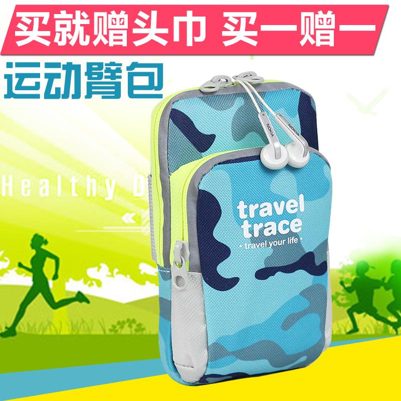男女 跑步手機臂包臂袋 健身手機包蘋果小米手臂包腕包臂帶