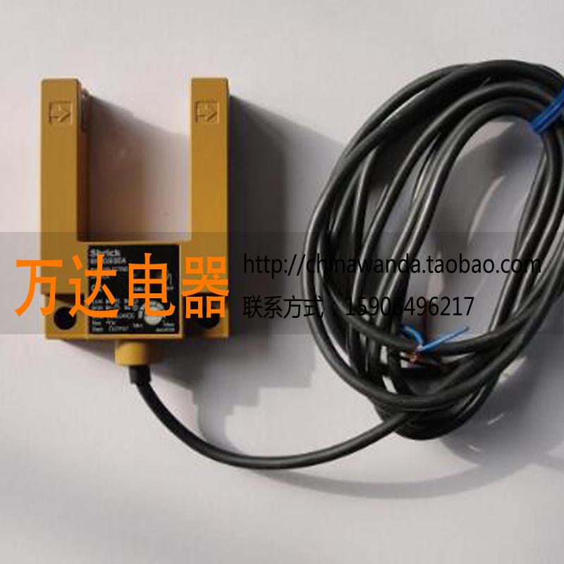 Отправка в тот же день фотоэлектрический переключатель E3S-GS3E4 электричество лестница квартира слой датчики электричество лестница монтаж корыто тип U тип