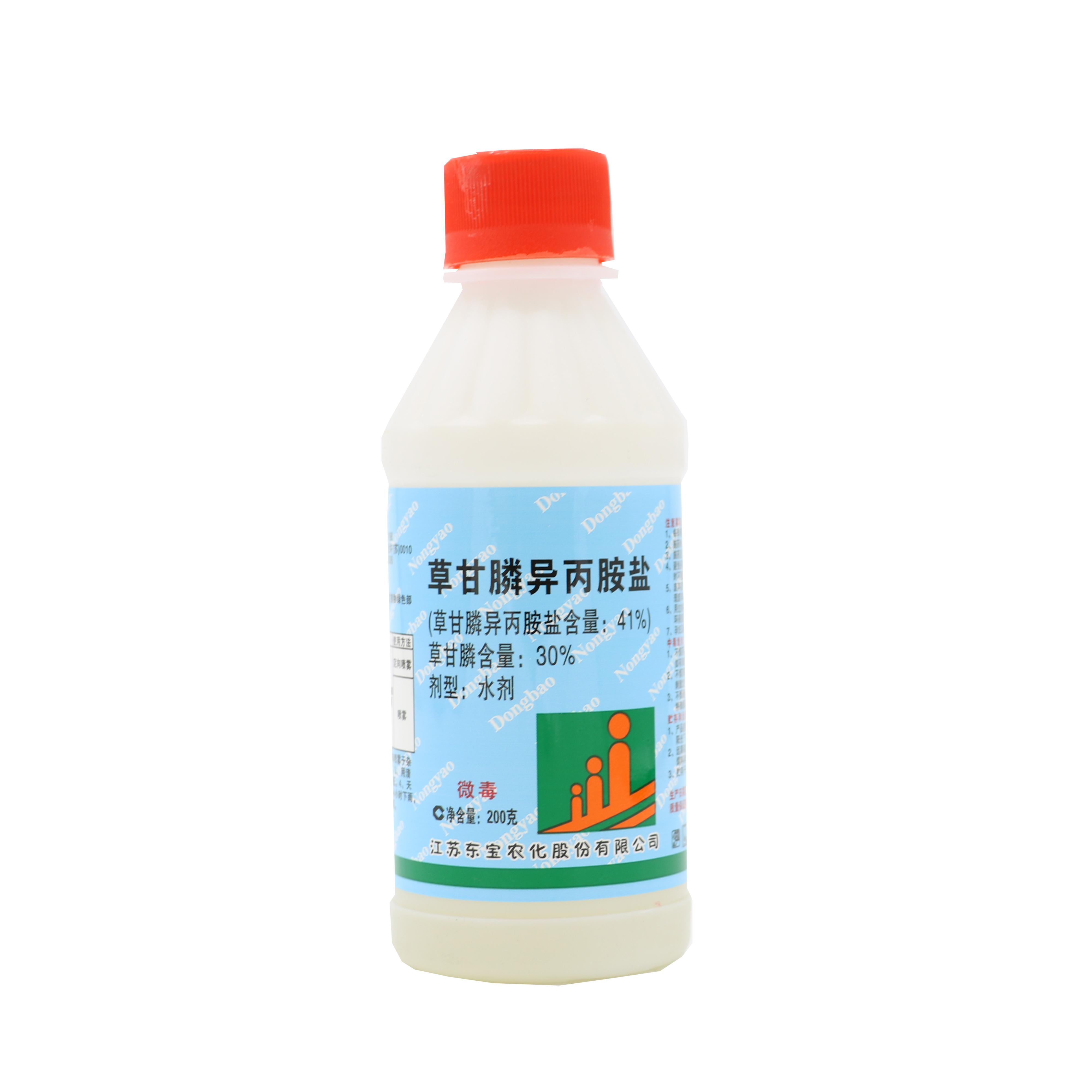 东宝41%草甘膦异丙胺盐果园荒地杂草烂根型灭生性除草剂200g*10瓶
