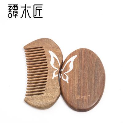 谭木匠礼盒蝶·恋 木梳子 镜子 银饰挂饰 创意情人节礼物 新品
