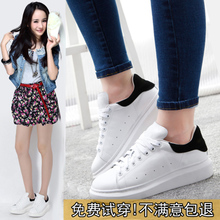Star is Yang mi and fall 2015 South Korea lady white shoe sneakers students pointed with summer running shoes