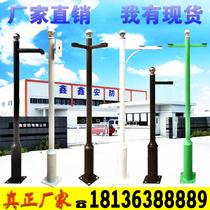 小區監控立桿12.533.544.556米不銹鋼桿子攝像機立柱支架