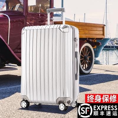 玛萨蒂学生行李箱怎么样