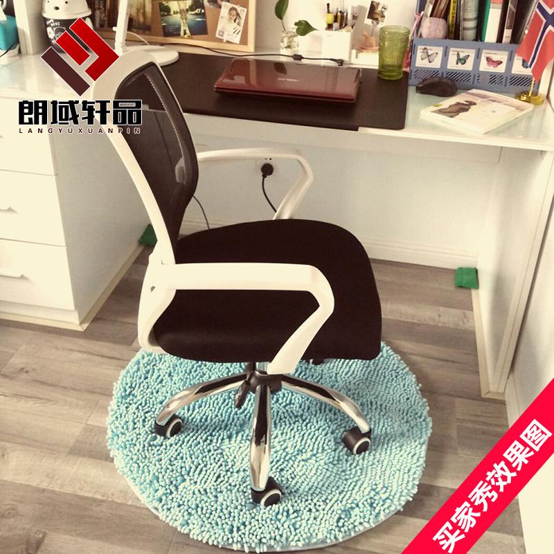 朗域軒品電腦椅子家用弓形辦公椅網布靠背職員椅升降轉椅會議座椅
