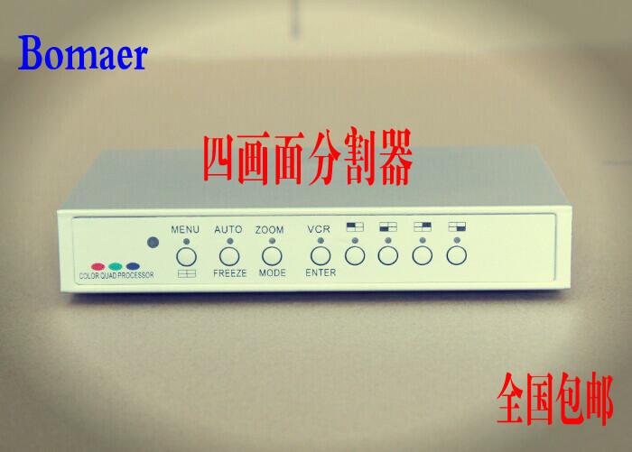 4 экран сегментация устройство /4 сегментация устройство / видео 4 продвижение 1 из экран сегментация устройство BNC4 продвижение 1 из / доставка по всей стране включена