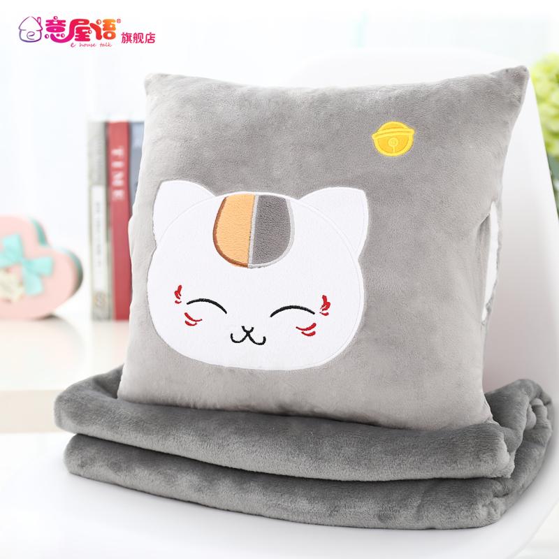 卡通三用暖手辦公室午睡抱枕空調法蘭絨毯子枕頭睡覺被子兩用靠墊