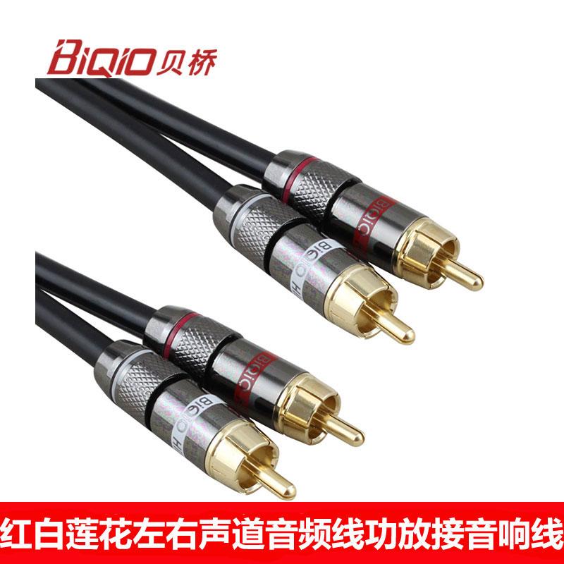 贝桥 K2628双莲花音频线二对二功放音响连接线红白RCA音频线