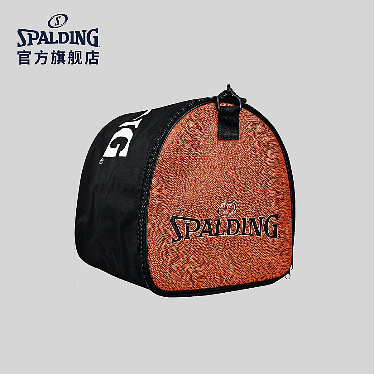 SPALDING официальный флагманский магазин кожзаменитель шпон новый баскетбол пакет 30-234