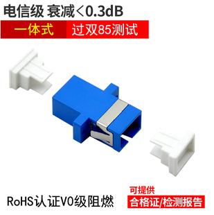 单多模光纤法兰盘耦合适配连接器电信级SC菲尼特Pheenet