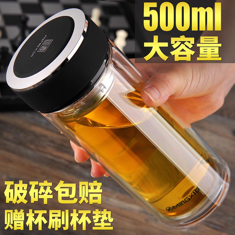 Следующий закат стакан двойной портативный чашки автомобиль фильтрация мужчина сопротивление горячей чашка крышка большой потенциал офис чашка