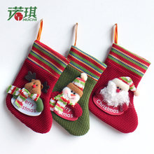 Рождественские товары > Рождественские носки для подарков.