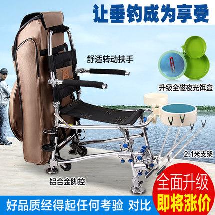 吉立莱 钓椅钓鱼椅子可躺舒适折叠垂钓椅台钓椅2015新款特价航母A