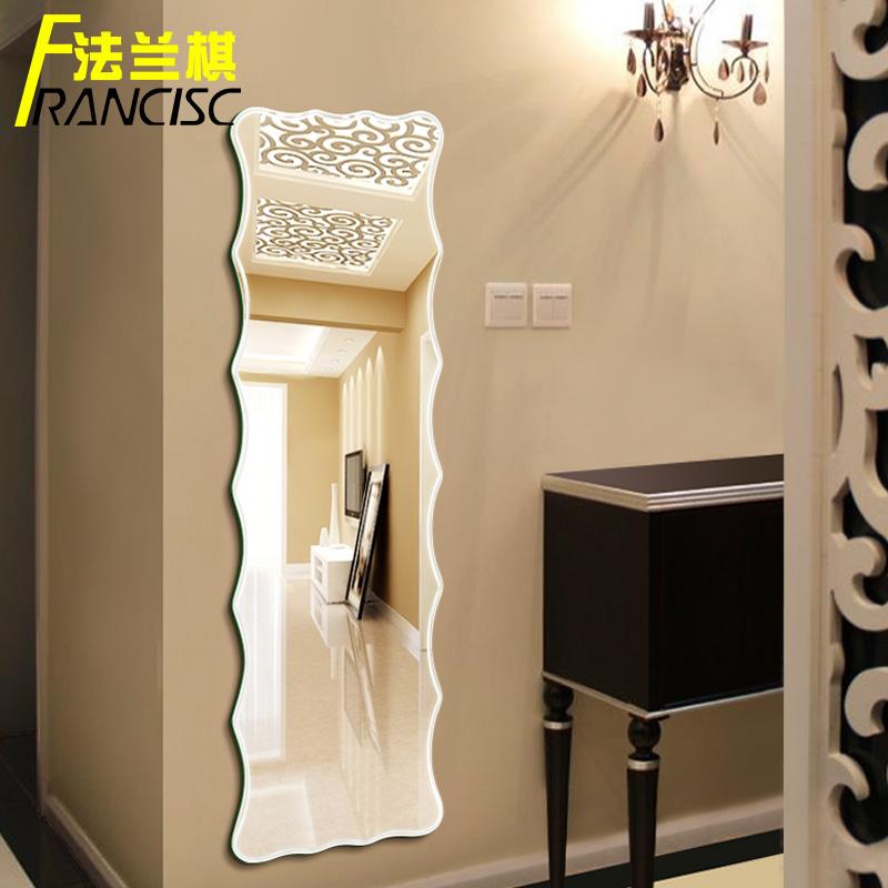 法蘭棋宿舍寢室粘貼墻試衣鏡壁掛穿衣鏡懸掛立體全身落地靠墻鏡子