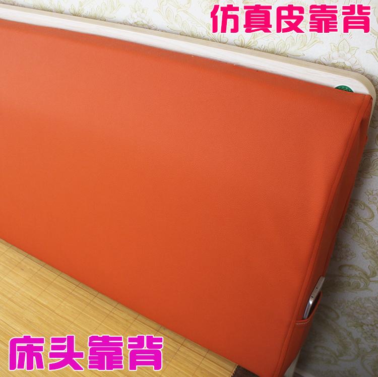 Стандарт прикроватный спинка прикроватный подушка татами кожа спинка двуспальная кровать подушка губка подушка спинки сын