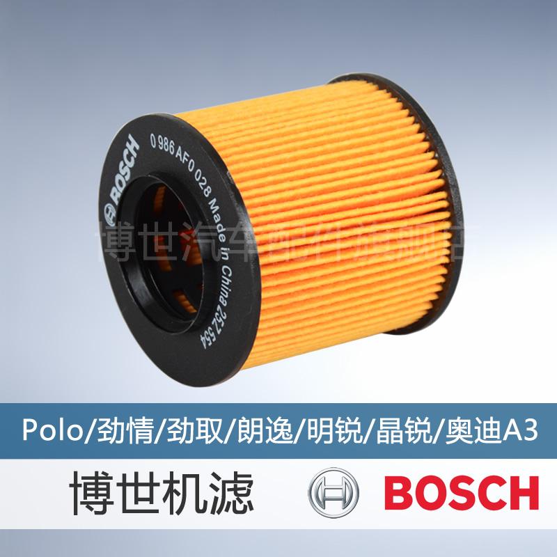 博世机油格适用大众朗逸POLO劲情劲取 明锐 晶锐1.4 1.6L 滤清器