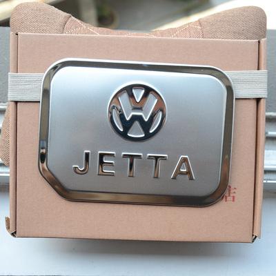 01-19款大众老捷达王伙伴前卫专用改装饰汽车用品不锈钢油箱盖贴