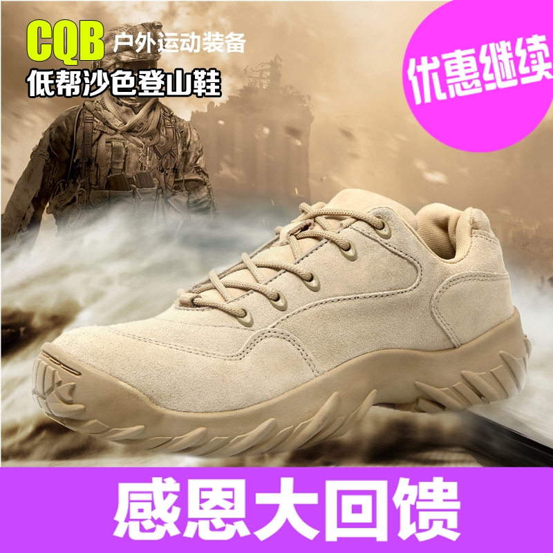 CQB outdoor mountaineering shoes tactical shoes mens Oji low top desert shoes for training shoes combat shoes hiking shoes training shoes