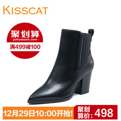 Kiss cat 2015 new pointy leather women's boots for fall/winter kisscat rough with short tube with high heels short boots fashion boots