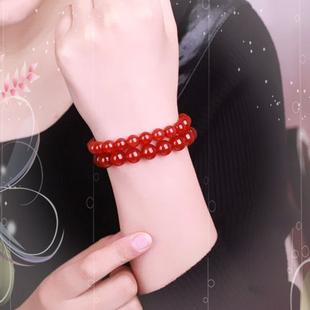 红玛瑙手链8mm红色本命年水晶女款 手串珠子女士饰品流行简约 碧雅