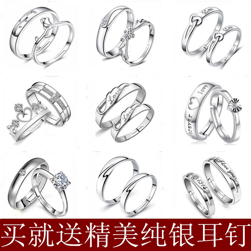 S925 Sterling Silver opening concentric couple ring for men and women