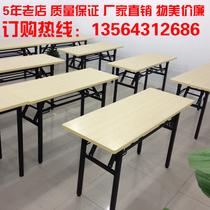阿迪斯桌子書桌電腦桌辦公桌宜家國內代購利蒙IKEA宜家家居