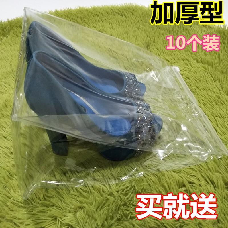 透明鞋子收纳袋装鞋的收纳袋旅行装鞋袋防水防尘袋防氧化球鞋袋子