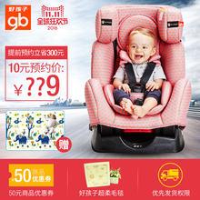 Безопасность в автомобиле > Детские переносные сидения.