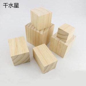 松木方 diy小制作 模型材料 小屋配件 松木 手工小木块 方木块